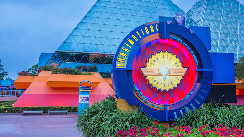 Image of entrance to Imagination Pavilion